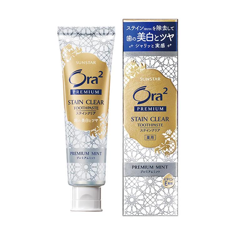 Aura Two Premium Stain Clear Paste [Premium Mint] 100g