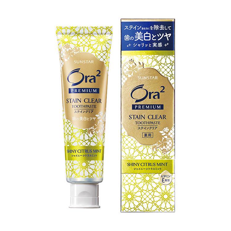 Aura Two Premium Stain Clear Paste [Shiny Citrus Mint] 100g