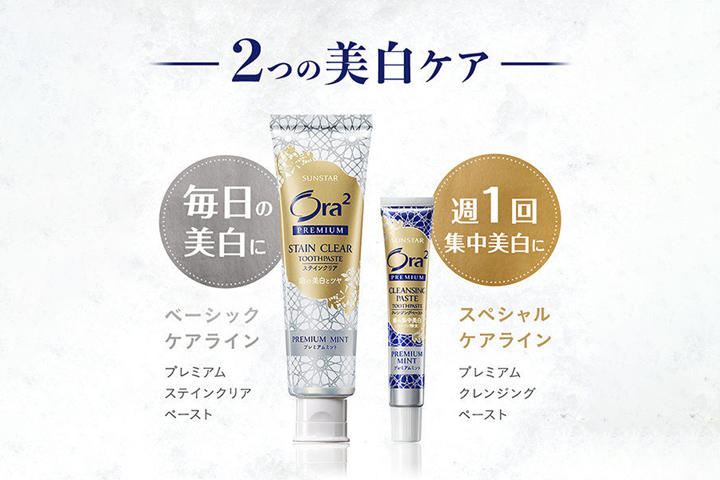 """[Two whitening cares] Basic care line """"Premium Stain Clear Paste"""" for daily whitening, Special Care Line """"Premium Cleansing Paste"""" for intensive whitening once a week"""